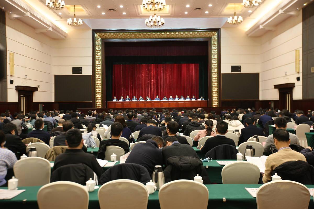 重磅!全省发展和改革工作会议在郑召开