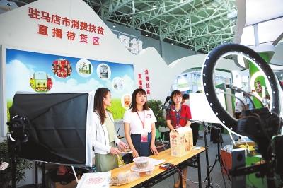 第二十三届中国农加工投洽会开幕