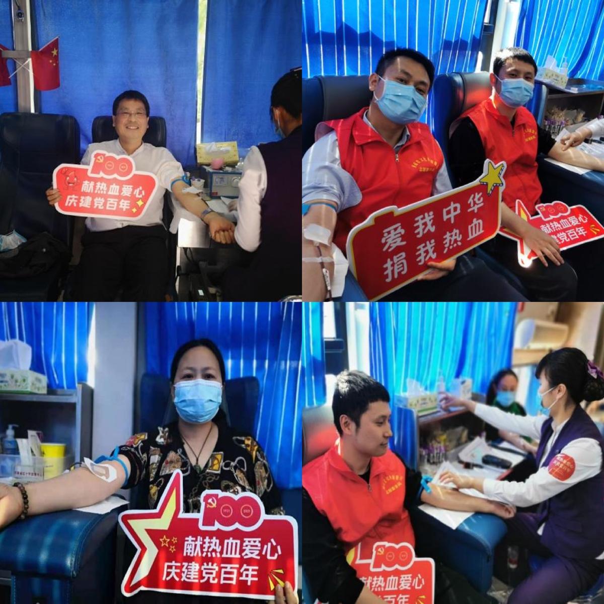 省文化和旅游厅组织厅系统干部职工参加义务献血活动