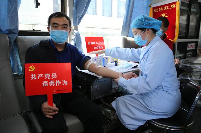 河南省农业农村厅开展2020年共同抗疫无偿献血活动