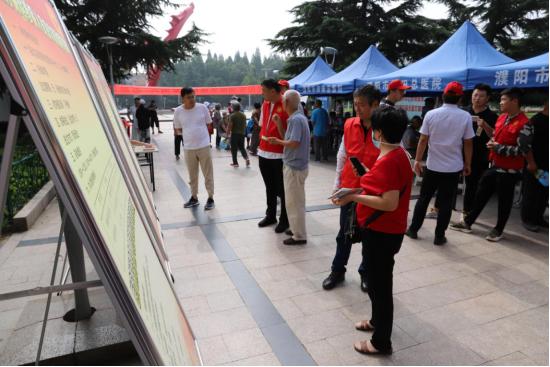 濮阳市积极开展医保政策和经办服务 集中宣传月活动