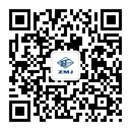 郑州煤矿机械集团股份有限公司