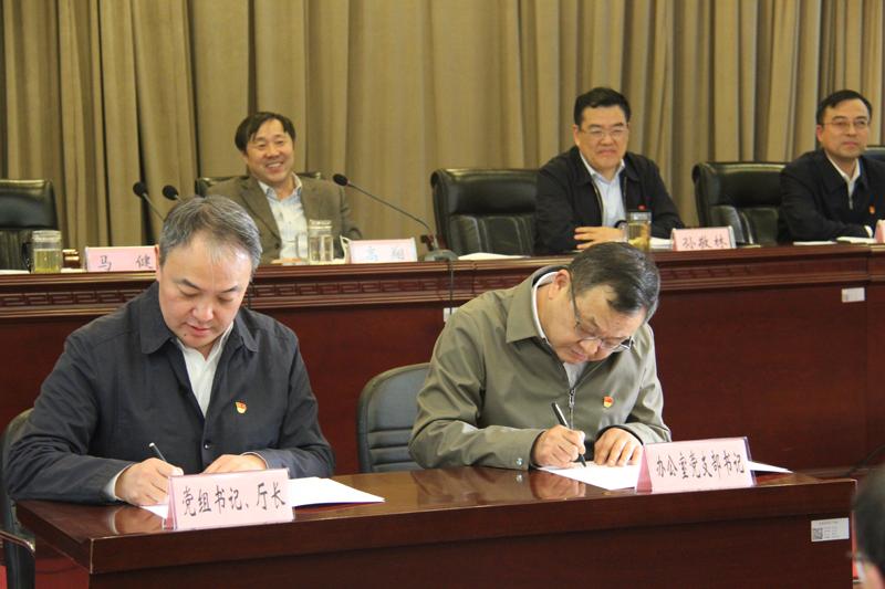 省商务厅召开党的建设工作暨<br><br>纪检监察工作会议
