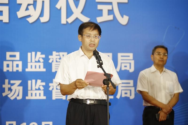 2021年河南省医疗器械安全宣传周在郑州正式启动