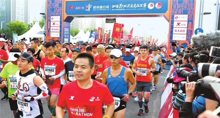 郑州国际马拉松精彩开跑