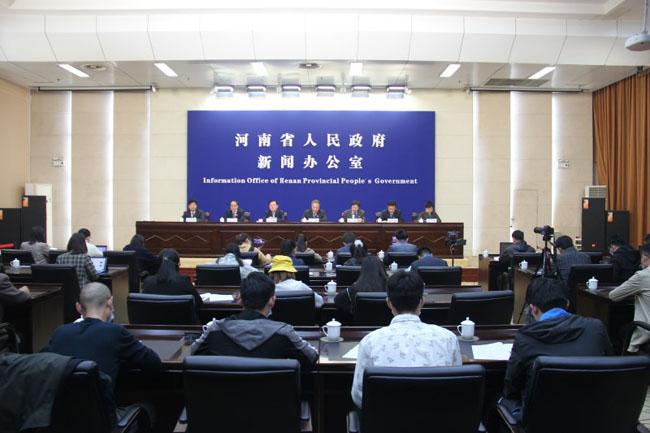 省商务厅召开第五届全球跨境电子商务大会新闻发布会