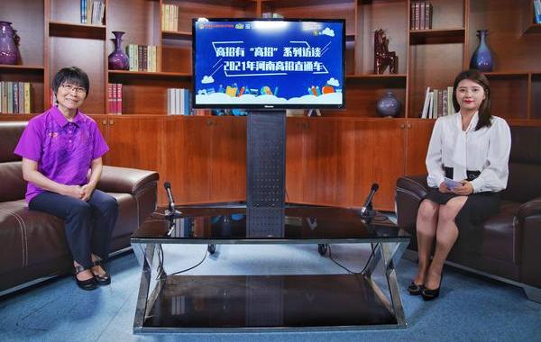 清华大学:大力招收强基计划学生 新增量子信息、集成电路(芯片)等专业