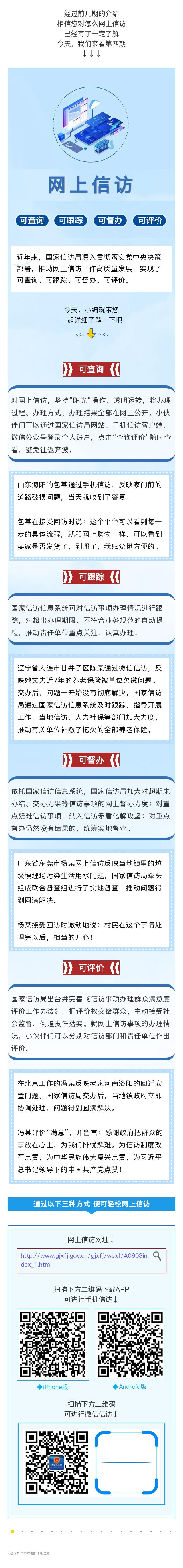 网上伊人情人综合网4.png