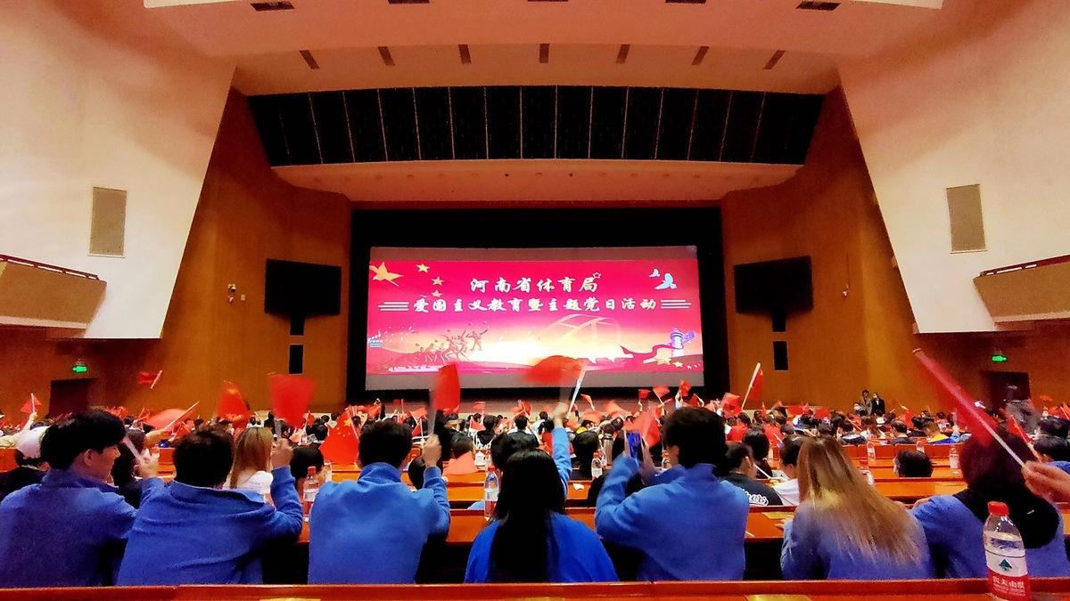 弘扬女排精神 省体育局开展爱国主义教育