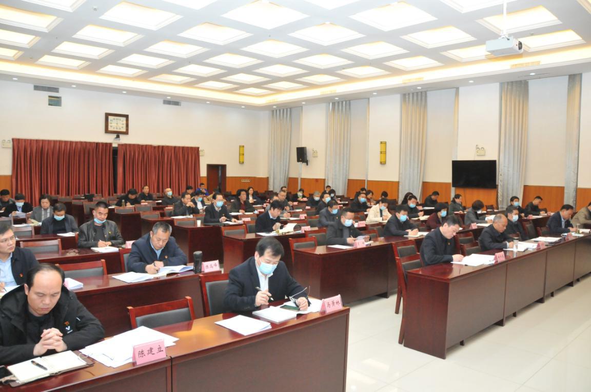 省文化和旅游厅召开党史学习教育动员大会