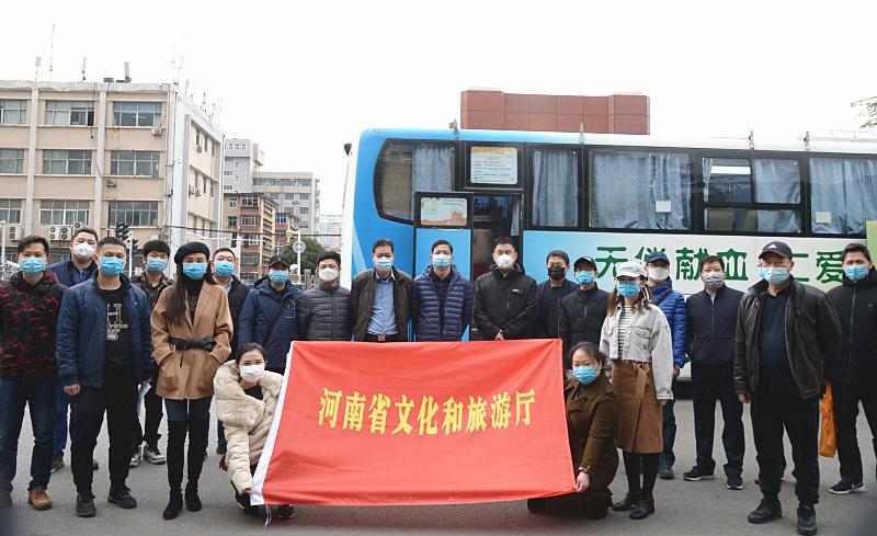 """省文化和旅游厅开展""""抗击疫情 无偿献血""""活动"""