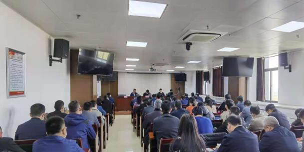 省工业和信息化厅召开全省工业污染防治工作推进会