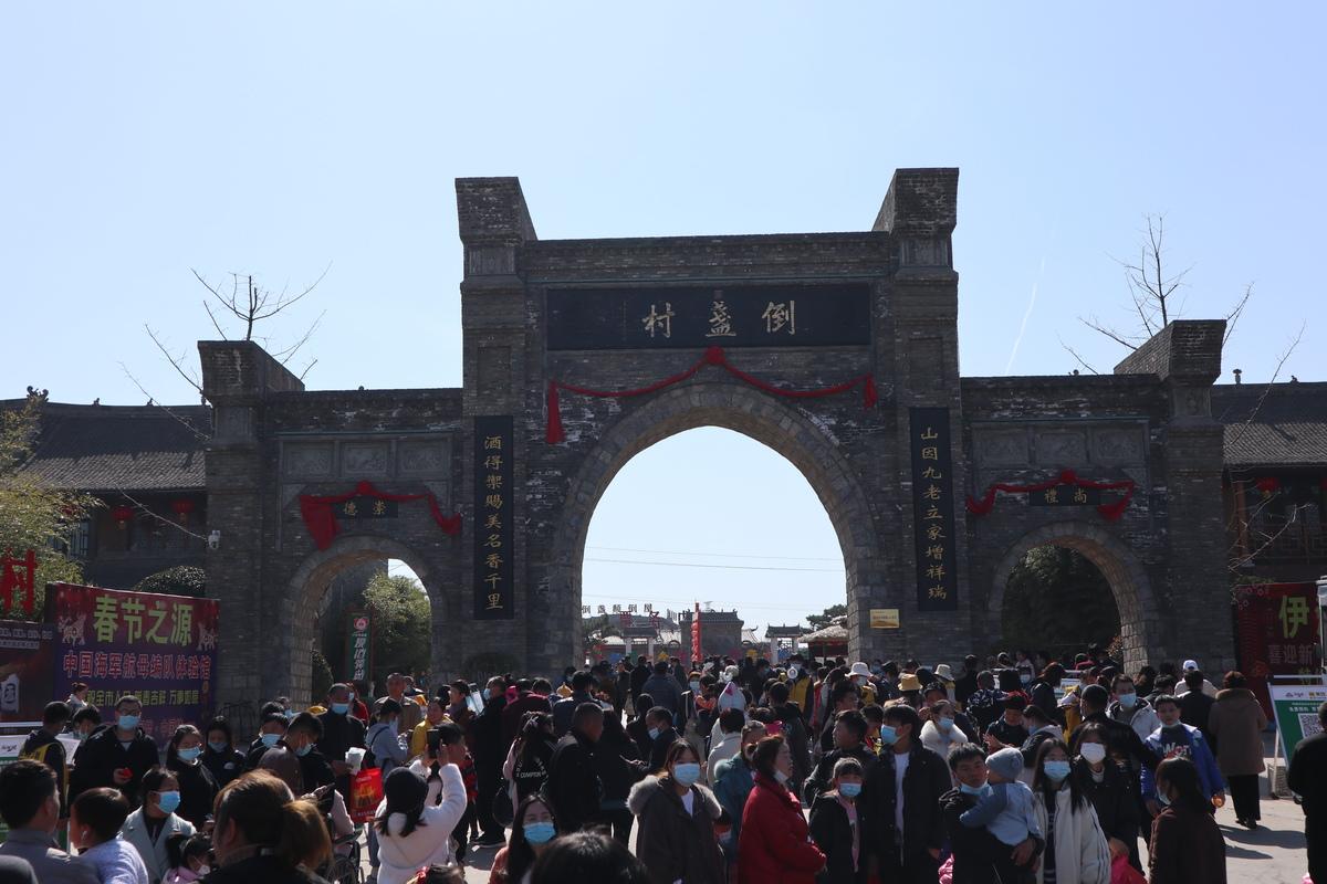 2021年春节假日旅游工作综述