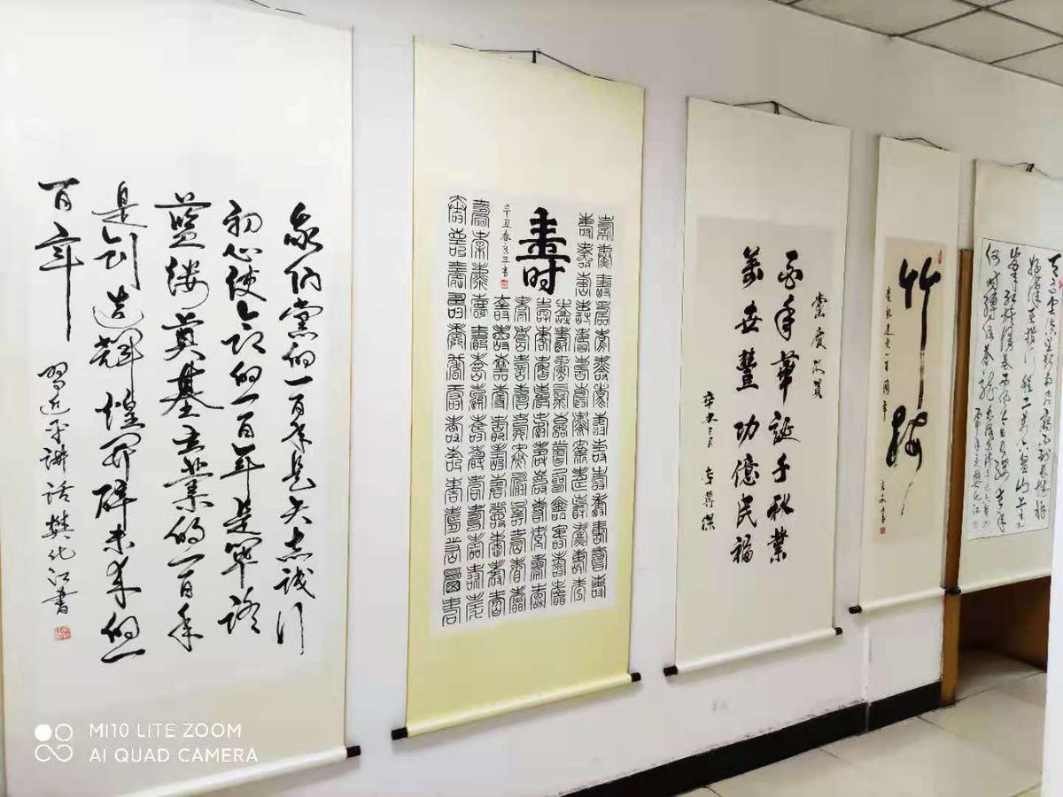 河南省民族宗教委老干部党支部举办庆祝中国共产党成立100周年书画摄影展