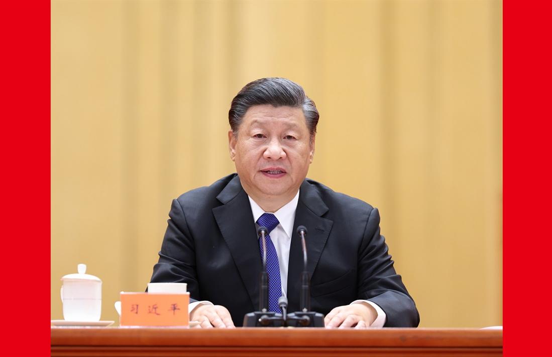 习近平出席纪念辛亥革命110周年大会并发表重要讲话