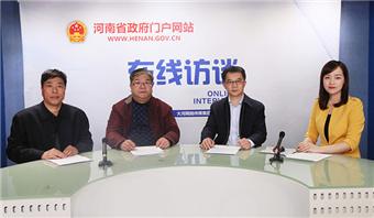 2018年河南省消协共受理消费者投诉12544件
