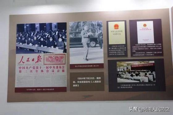 铸就坚不可摧的护民之盾——纪念新中国人民防空创立70周年