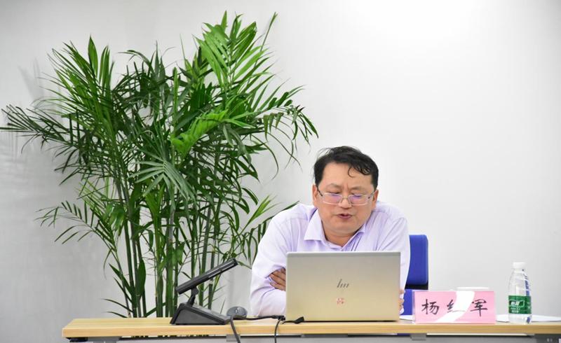 中共河南省大数据管理局党组理论中心组(扩大)集中学习《数据安全法》等法律法规