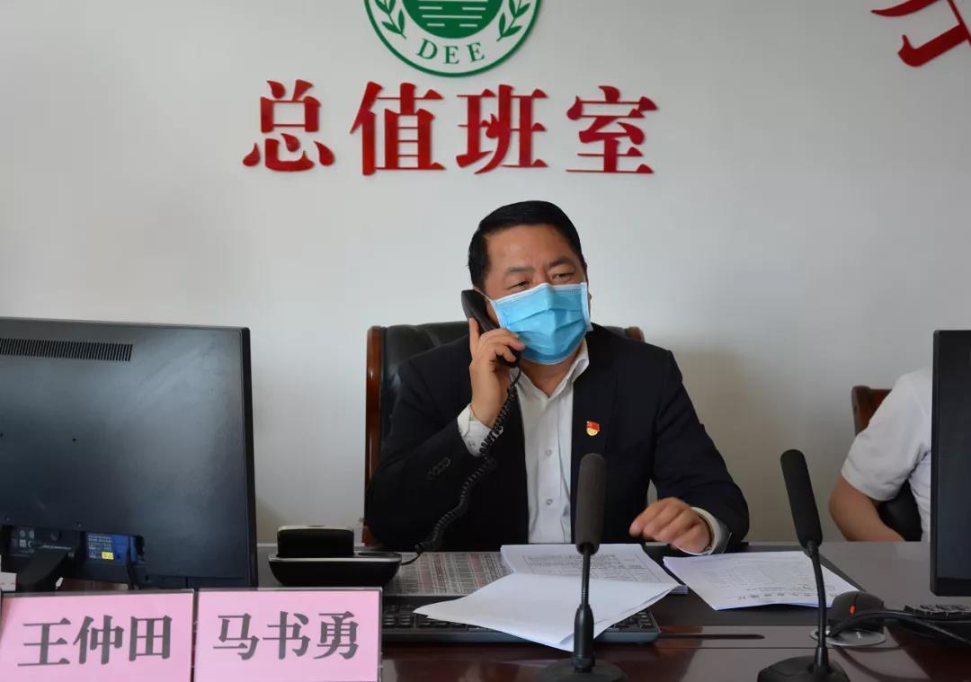 省生态环境厅党组书记、厅长王仲田检查节日值班工作