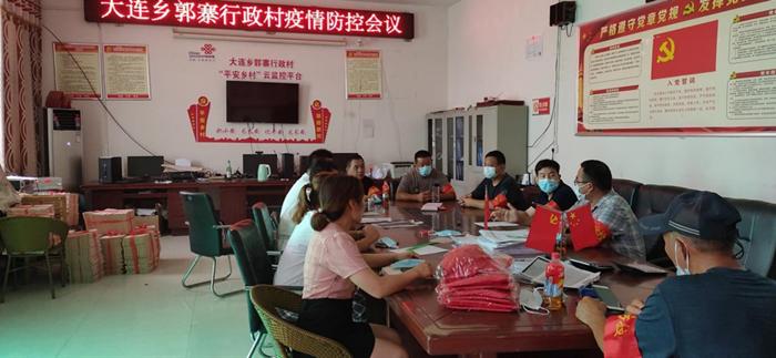 省文物局驻村工作队闻令而动打响疫情防控阻击战