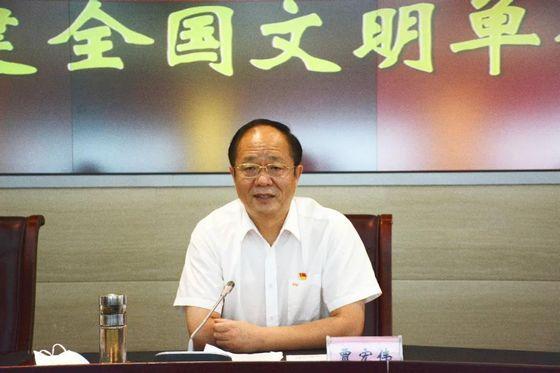 河南省人防办召开创建全国文明单位推进会
