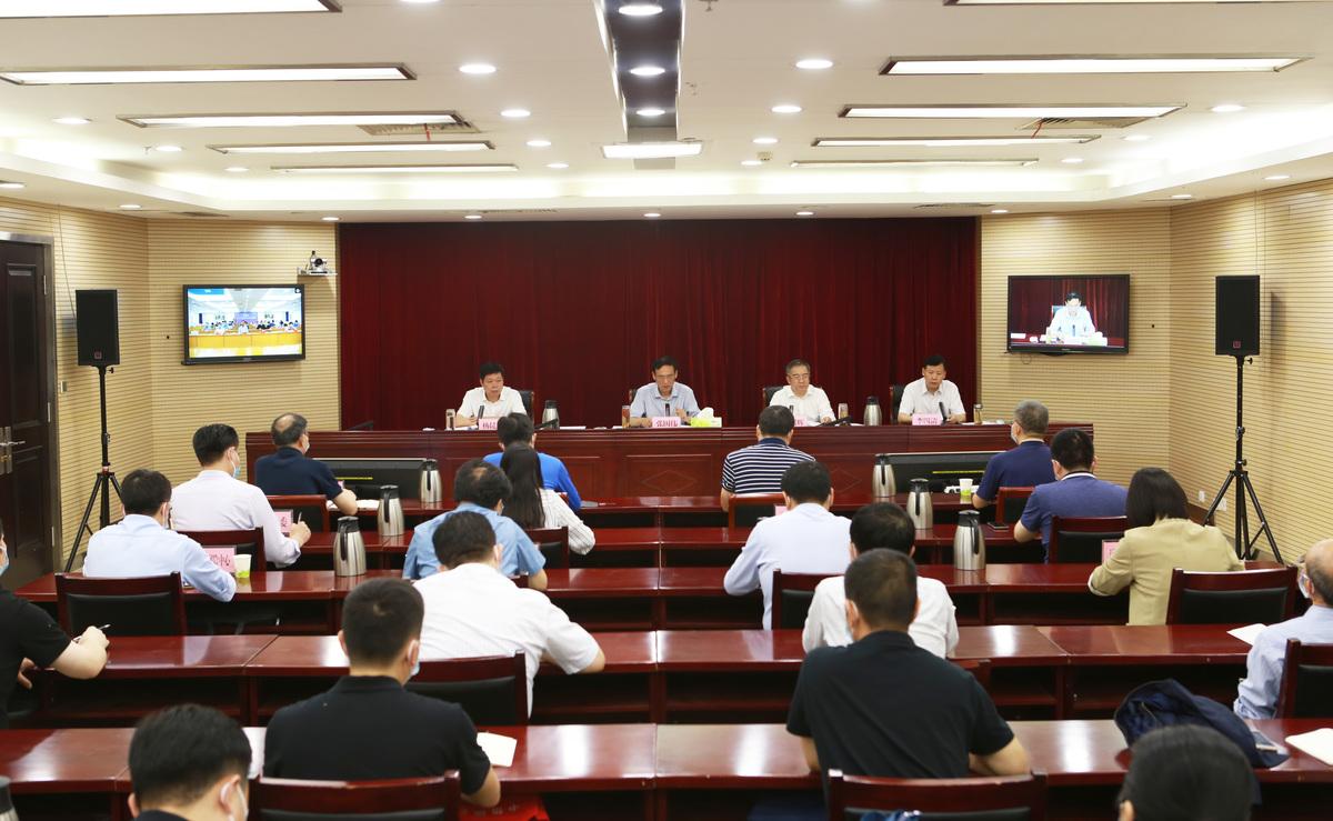 全省社保基金管理问题专项整治推进视频会议召开