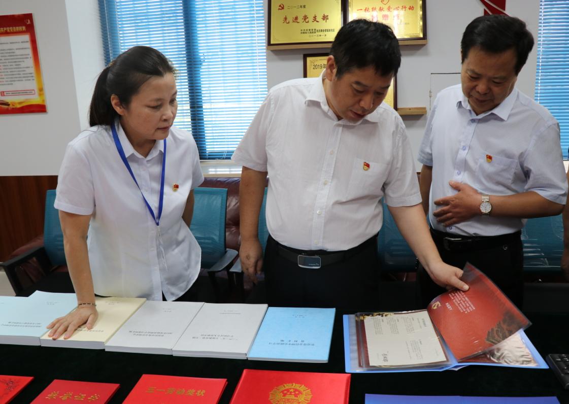 四、指导组检查资金中心主题教育学习资料.jpg