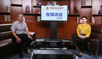 """河南省人社廳王曙輝:養老保險省級統籌將實現""""七統一"""""""
