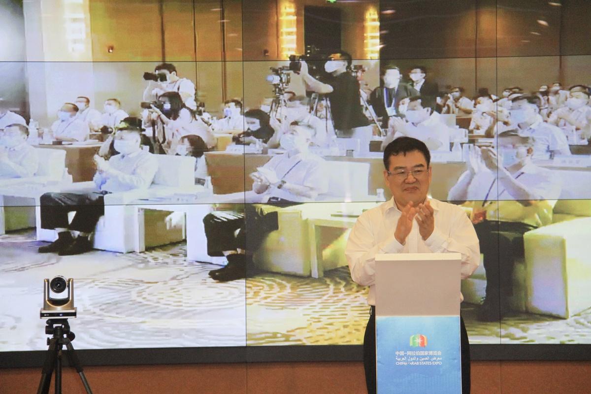 第五届中国—阿拉伯国家博览会豫宁经贸交流对接会暨项目签约仪式在郑银两地同时举办