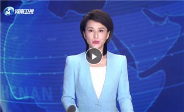 """王凯在郑州大学调研时强调 加快推进""""双一流""""建设 全面提升高等教育质量水平"""