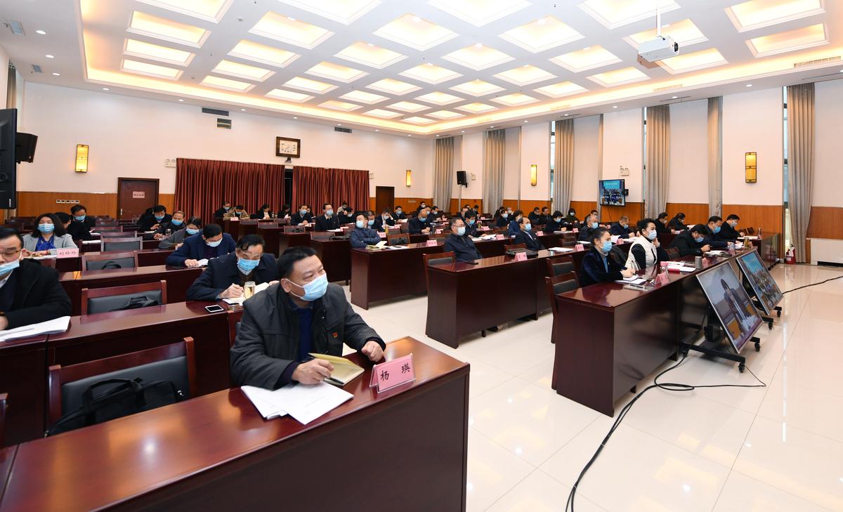 """2021年全省文化和旅游工作会在郑州召开 为""""十四五""""开好局起好步"""