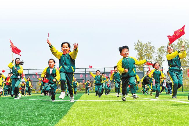 趣味运动 快乐成长