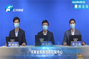 """疫情""""偵察兵""""——河南省疾控中心與新冠病毒賽跑"""