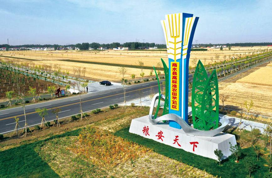 High-standard Farmland Demonstration Area in Shangqiu