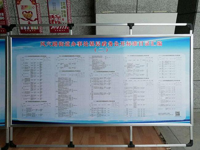 汝州市政府信息公开办公室调研基层政务公开标准化规范化目录公开工作