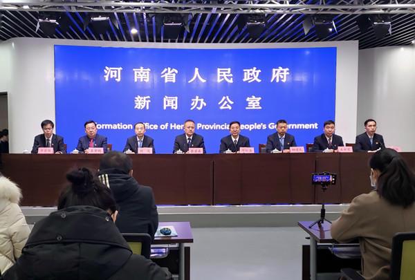2021年河南省冬春季疫情防控新闻发布会