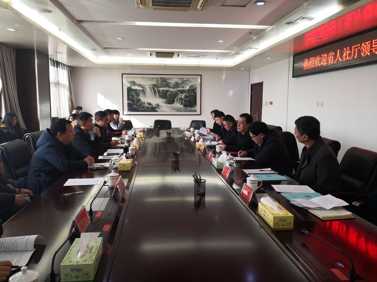 河南省人力資源和社會保障廳廳領導到綜治平安建設基層聯系點洛陽市澗西區開展督導調研