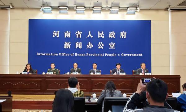 河南省2020年高校畢業生就業政策新聞發布會