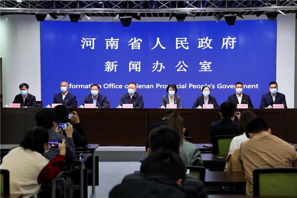 河南省新冠肺炎疫情防控专题第三十场新闻发布会