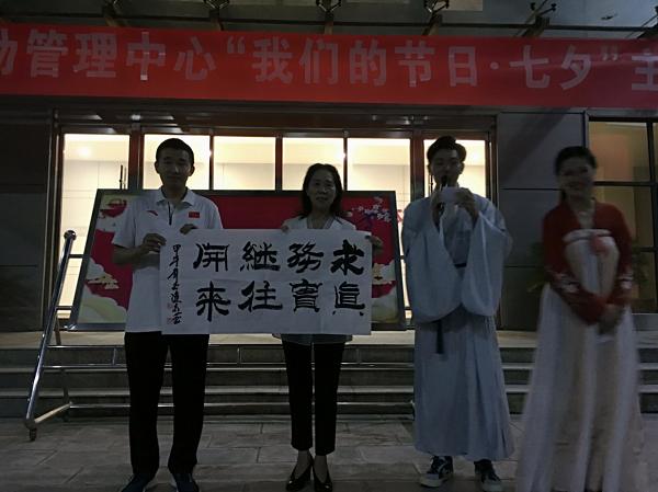 """省航管中心举办""""我们的节日・七夕""""主题活动"""