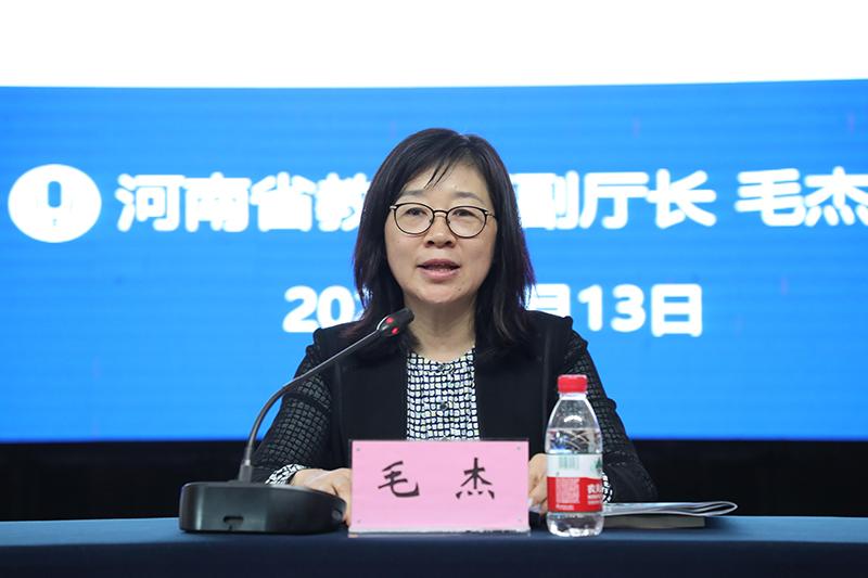 """2021年河南省""""国培计划""""管理者高级研修班在河南大学举行"""