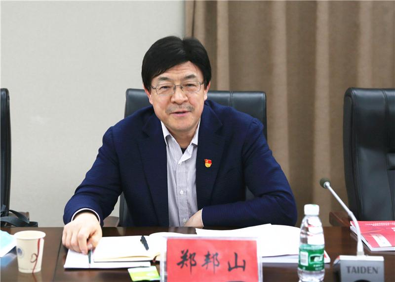 省教育厅厅长郑邦山参加河南工业大学校级党员领导干部2020年度民主生活会