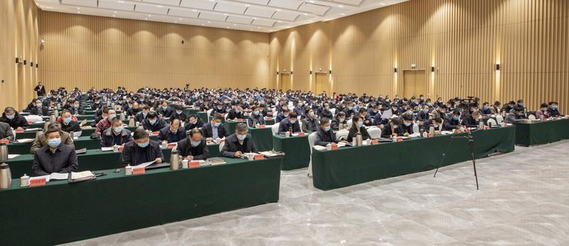2021年全省工业和信息化工作会议在郑州召开