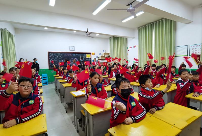 红色教育进校园之走进解东二小篇