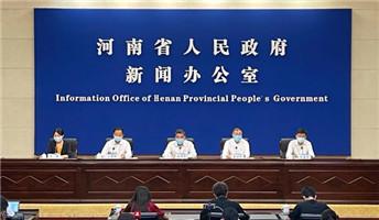 河南省加快災后重建第六場新聞發布會
