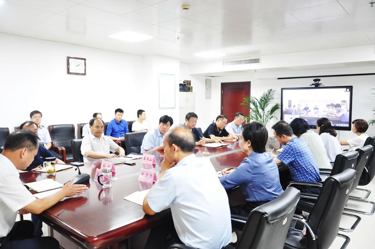 河南省文化和旅游厅组织召开全系统防汛工作电视电话会议