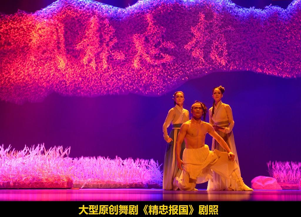 郑州市文化和旅游工作成绩及亮点