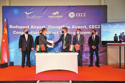 郑州机场海外设货站 系国内首个海外航空货站