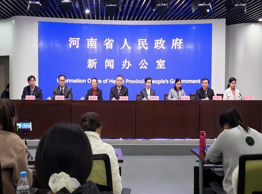 2021年河南省冬春季疫情防控新聞發布會