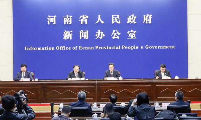 第十三届中国河南国际投资贸易洽谈会成果新闻发布会
